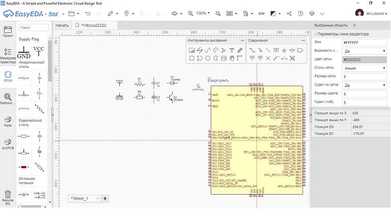 Интерфейс редактора схем в EasyEDA