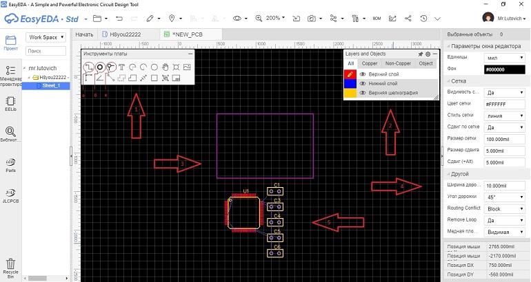 Интерфейс редактора печатных плат в EasyEDA