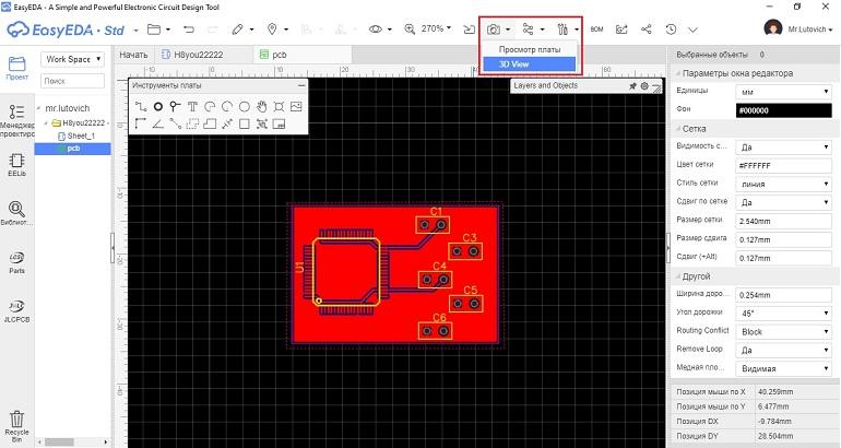 Переход к просматровщику 3D вида печатной платы в EasyEDA