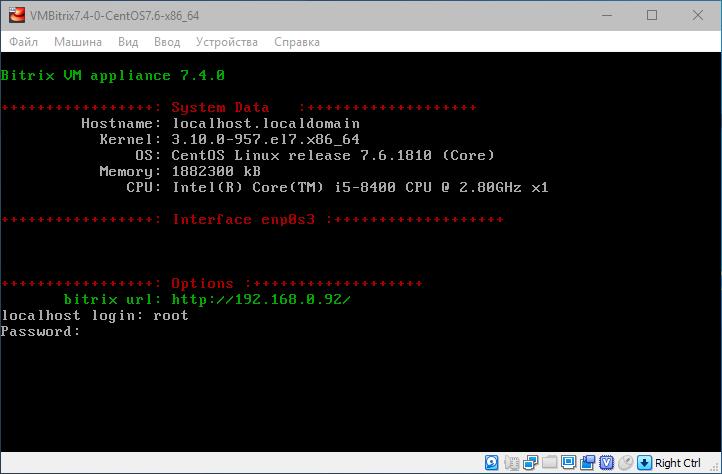 Авторизация на сервере