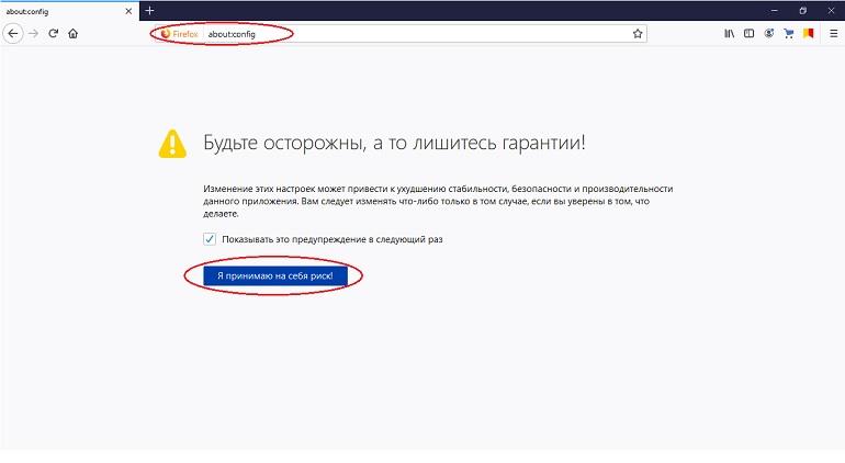 Интерфейс Mozilla Firefox