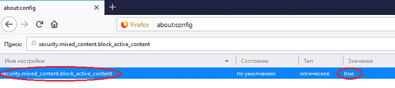Настройка конфигурации Mozilla Firefox