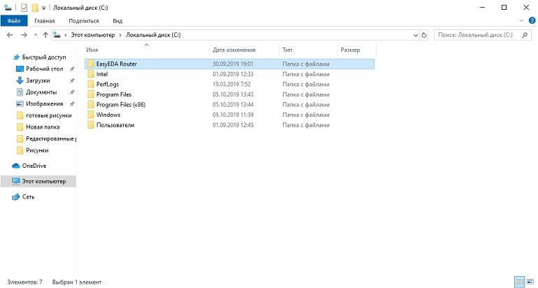 Рекомендуемое расположение файлов локального сервера автотрассировщика